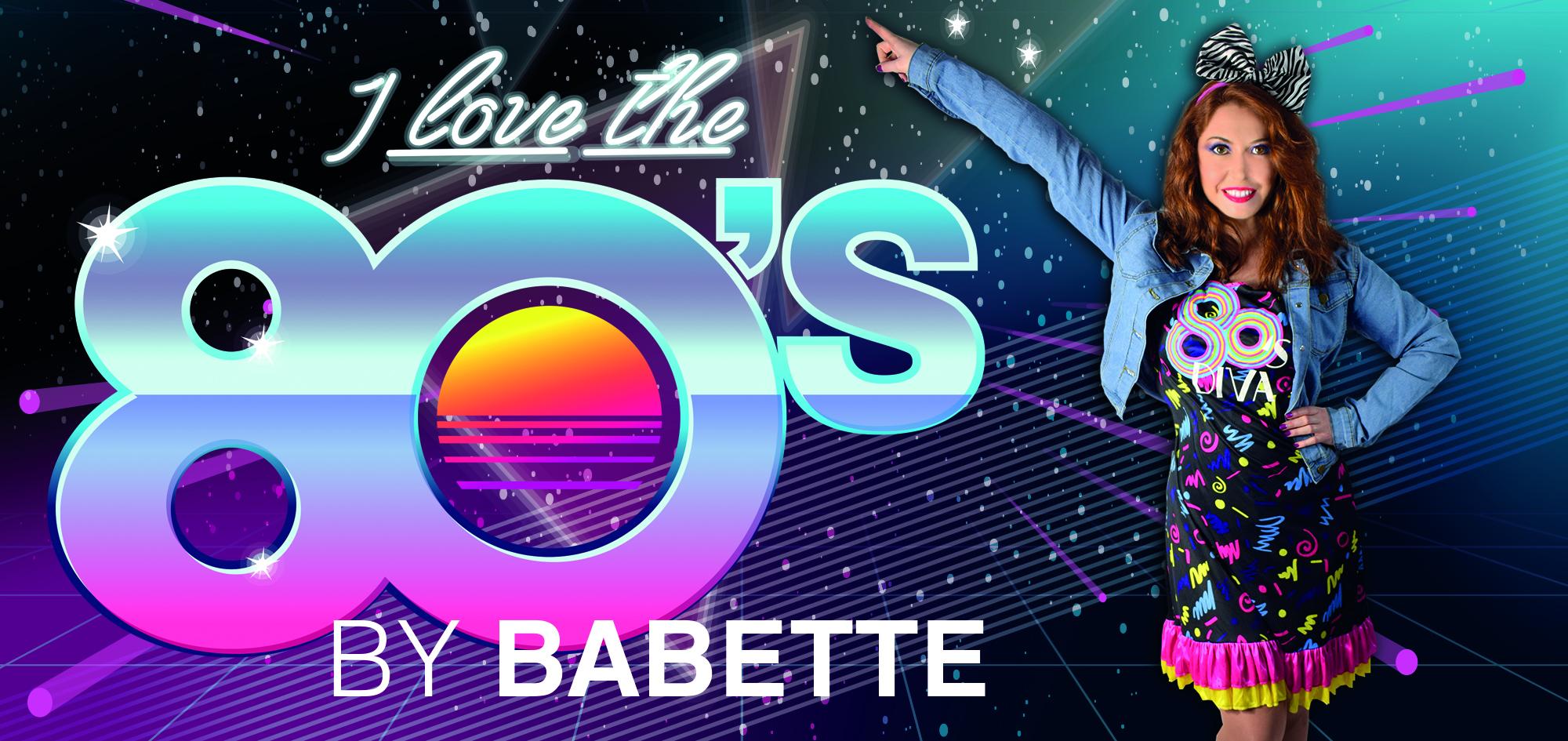 80s banner